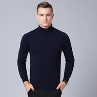 Macrosea camisola de lã de gola alta dos homens 100% engrossado casual de negócios de lã manga longa pullover malha camisola design clássico
