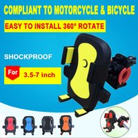 360 Rotating Universal Anti- Slip Bicycle Bike Phone Holder M...