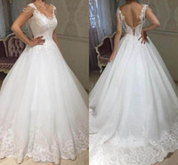 2018 A- Line Scoop Princess Wedding Dresses Sexy Back Lace- up...