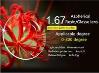 Lentes graduadas de alta calidad de relleno de resina óptica / vidrio Lectura miopía hipermetropía presbicia lentes asféricas Lentes / con recubrimiento