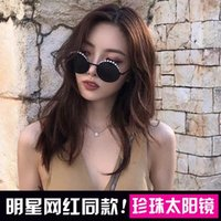 M086423 Sunglasses Luxury Women Brand Designer 0084S Round S...