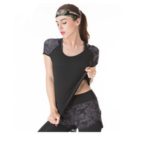 Camouflage Patchwork Quick Dry Sports Fitness T- shirt High S...