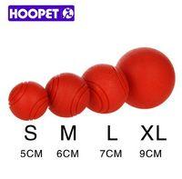 HOOPET الكلب لعبة المطاط الكرة دغة مقاومة الكلاب جرو تيدي بيتبول مستلزمات الحيوانات الأليفة
