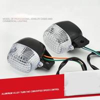 Мотоцикл частей сигнала поворота света BWS педаль электромобиль сигнала поворота, сигнал поворота, высокое качество материалов, простота установки