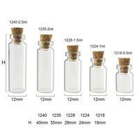 100 шт маленькие стеклянные баночки милый мини желая корковой пробкой стеклянные бутылки флаконы контейнеры 0,5 мл 1 мл 1,5 мл 2 мл до 5 мл