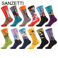 SANZETTI 12 pairs lot Men' s Colorful Combed Cotton Funn...