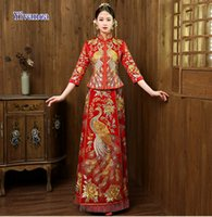 JYR388 Vintage Red Bride Marry Dress Flash Drilling Ancient ...