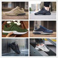 2018 Cheap Presto Ultra SE Woven Wolf Grey Navy Blue Black G...
