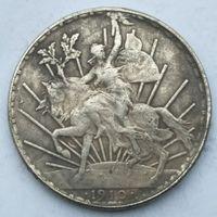 Messico Old Coins Copy Coins Collection 1 Peso 1910 Antique Rame Coins Regalo Factory Manufacturing