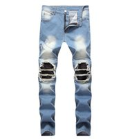 Men' s Blue Pleated Patchwork Hole Ripped Biker Jeans Fo...