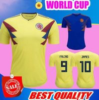 2018 World Cup Colombia soccer jersey 17 18 19 home yellow a...