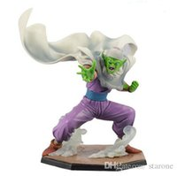 Dragon Ball Z Piccolo ZERO Figuarts EASY TO COLLECT & COOL S...