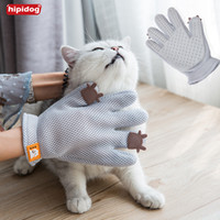 Hipidog Touching Cat Dog Fur Glove Hair Removal Cleaning Sho...