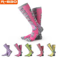R-BAO الوردي مصمم الجوارب في الهواء الطلق القطن التزلج الدراجات الجوارب تسلق الجبال المشي في فصل الشتاء رشاقته دافئ نصف الجوارب الرياضية للنساء الرجال