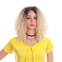 14 дюймов Kinky вьющиеся афро парик фронта шнурка боковая часть природных Ombre синтетических волос для афро женщин