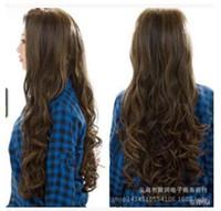 Atacado e varejo, europeus e americanos peruca de animação popular, cabelos longos, rosto fofo, cabelo feminino, versão coreana.