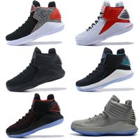 2017 New Arrival 32 XXXII Flights Speed Mens Basketball Shoe...