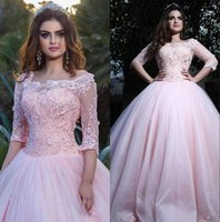Rosa 1/2 langen Ärmeln Spitze Promkleider 2018 mit U-Ausschnitt Tulle SpitzeApplique Bonbon-16-Schleife-Zug-Party Prom Princess Abendkleider