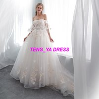 2018 Strapless Tulle Train Lace Flower Beaded Off Shoulder C...