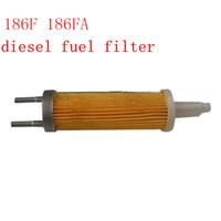 KAMA için 2 adet Dizel Yakıt filtresi orijinal hava soğutmalı tek silindirli dizel motor 186F 186FA, mikro ziraat makinesi aksesuarları