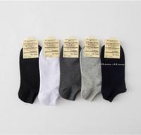 Оптовая продажа 20 пар/лот короткие открытия Мужские спортивные носки чистый цвет свободного покроя носок для мужчин 6 цветов бесплатная доставка