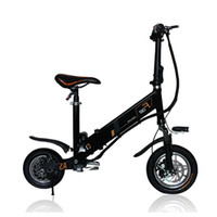mini electric folding bicycle 12inch folding bike instead of...