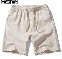 MISNIKI 2017 горячие моды для мужчин короткие брюки лето белье Мужчины шорты (Азиатский размер)