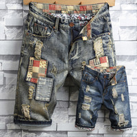 2018 New Fashion Mens Jeans déchirés de haute qualité Jeans Vêtements Hot Summer 98% Coton Culotte Denim Trou Shorts Homme