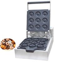 Qihang_top حار بيع مصغرة دونات صانع آلة التجارية دونات الهراء ماكينة السعر دونات آلات كهربائية