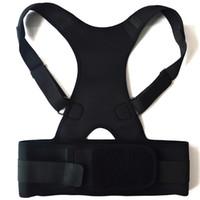 Neopren Posture Corrector Anti-Müdigkeit Rücken Knochen Unterstützung Rückenschmerzen wieder zu erleben