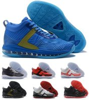 Mens Air James X Je Icon Qs Basketball Shoes Sneakers Man 20...