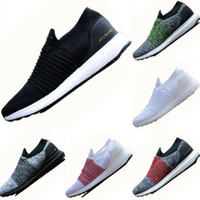 2018 New Ultra Boost Laceless Hollow- out Breathable Knit UB ...