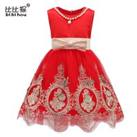 Bibihou vestido da menina de flor crianças festa de formatura do casamento da dama de honra vestido de baile traje das crianças para a menina 6 7 8 anos vestidos de aniversário