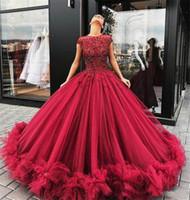 어두운 붉은 부르고뉴 레이스 아플리케 크리스탈 페르시 캡 슬리브 Quinceanera 공 가운 드레스 주름 얇은 푹신한 파티 댄스 파티 이브닝 가운