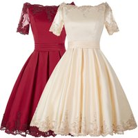 Champagne Borgogna Pizzo Homecoming Dress Off Mezza Manica Sweety Prom Dress Party Gown Lace up Torna vestido curto Formato Personalizzato