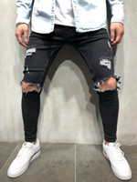 Kanye West Mens Denim Ripped Jeans High Street Slim Fit Pantalones lápiz con agujeros Envío gratuito