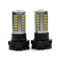 2x 33SMD H16 5202 LED Ampul 33 SMD Lens LED Cips ile Araba Sis Işık DC 12 V 360 Derece 850lm 6000 K DRL Lamba Işık Kaynak
