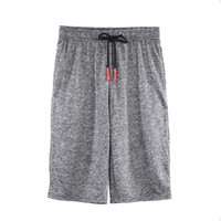 2018 New Brand High Quality Man Shorts Trousers Sport GYM Fi...