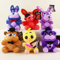 20cm Five Nights At Freddy FNAF Freddy Fazbear Shadow Chica ...
