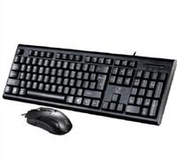 2018 uthink v 100 wired mechanical feel three color backlight gaming keyboard mouse set black. Black Bedroom Furniture Sets. Home Design Ideas