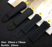 silicone soft nature rubber waterproof watchband watch band for  strap for king power accessories 29x19mm logo on