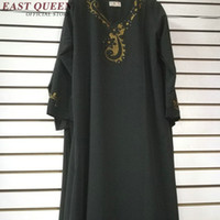 vestir ropa musulmán de la ropa islámica trajes musulmanes dubai abaya ropa abaya pavo para la mujer indonesia CC002
