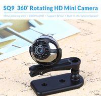 SQ9 كاميرا مصغرة 1080P HD كاميرا رقمية الأشعة تحت الحمراء ليلة كشف الحركة مايكرو كاميرا 360 درجة دوران فيديو مسجل
