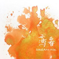 Dream Ink, Ink 0245, Color Ink with Golden Powder