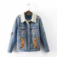 Borboleta floral do tigre bordado escovado Denim Jacket Womens Jean Coats Sz S-XL