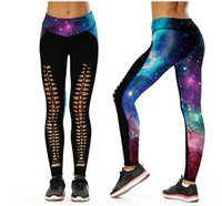 Women Sport Leggings Hallow Out Star Girls Training Pants Le...