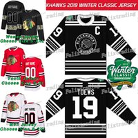 51dc0bc5f Chicago Blackhawks 2019 Winter Classic Jonathan Toews Patrick Kane Alex  DeBrincat Duncan Keith Bobby Hull Corey Crawford John Hayden Jerseys