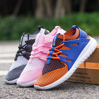 NEW Girl' s Boy' s Breathable Running Shoes Sneakers...