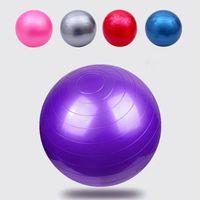 Boule de yoga épaisse anti-déflagration Balles de massage Bouncing Ball Exercice de gymnastique Yoga Balance Ball 45/55/65 / 75CM Vente en gros