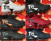 2018 Designer Tn 2 ULTRA TE Mercurial Plus Cushion Running S...